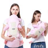 嬰兒背帶新生兒童寶寶前抱式小孩腰凳多功能四季通用透氣坐登背袋   麥琪精品屋