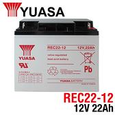 YUASA湯淺REC22-12為電動車.電動自行車.電動助力車用.電動腳踏車電池
