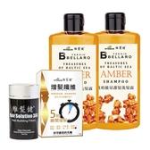 增髮纖維(黃金特式版)25g+琥珀能量護髮洗髮露500mlX2瓶【維髮健】