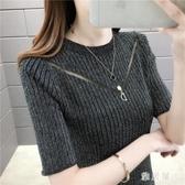 冰絲短袖網紅t恤女超火薄款上衣女夏季修身顯瘦打底針織衫 EY11204『雅居屋』
