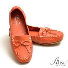 專櫃女鞋 縫線蝶結豆豆底懶人鞋-艾莉莎Alisa【8803】柑色下單區