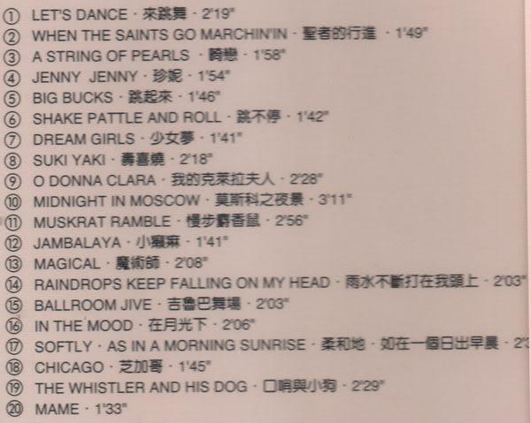 國際標準舞曲 14 吉魯巴 CD (音樂影片購)