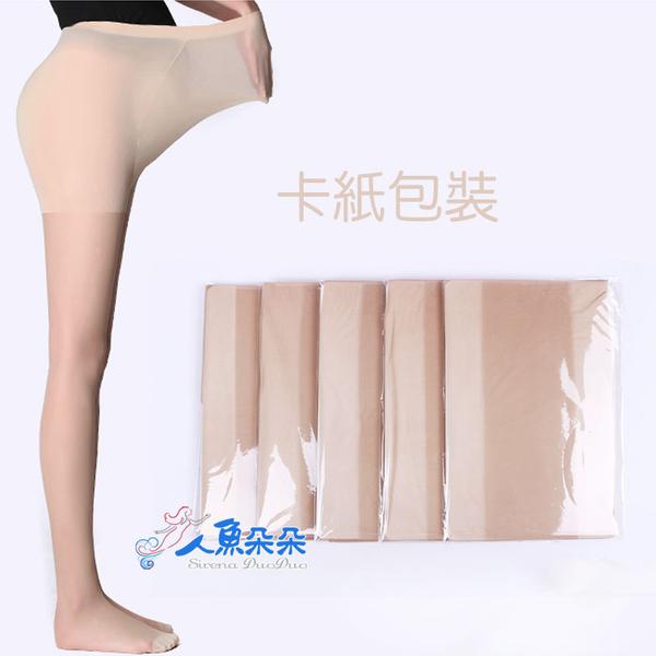素色透膚孕婦絲襪  大尺碼 加大褲襪孕婦內搭褲 天鵝絨 孕婦裝 另售束褲☆米荻創意精品館