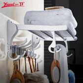 浴室衛生間晾衣物置物架可折疊收免釘免打孔吸盤毛巾架金屬浴巾架XW