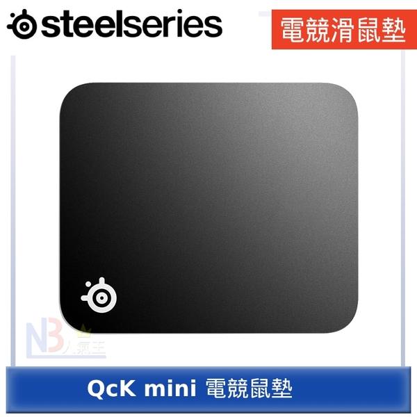 【SteelSeries 賽睿】QcK mini 電競鼠墊