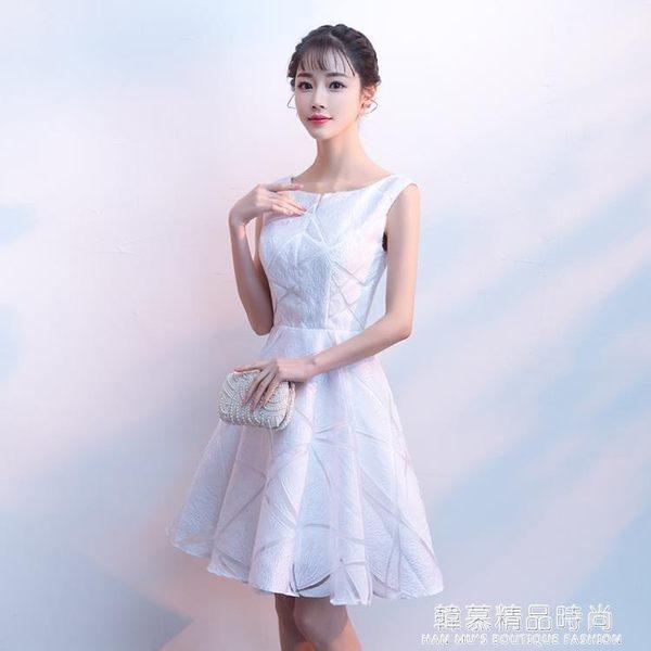 白色小晚禮服裙女2019新款夏季生日派對洋裝畢業連身裙短款伴娘服