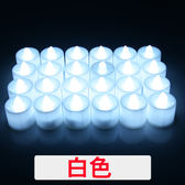 蠟燭 電子蠟燭浪漫生日求婚創意布置用品求愛表白心形電子LED燈情人節 18色