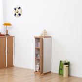 【Accessco】日系雙色三格附門厚板收納書櫃(原木白)
