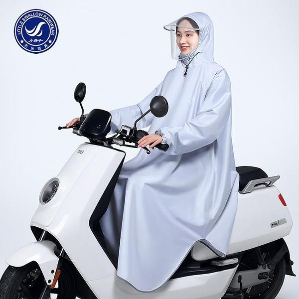 電動電瓶車帶袖雨衣男女款成人摩托車長款全身防暴雨加厚單人雨披 設計師生活百貨