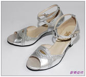 節奏皮件~國標舞鞋拉丁鞋款舞鞋編號167 887 239 159