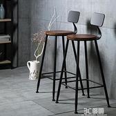 高腳凳高凳吧台椅酒吧鐵藝吧台凳現代實木凳子簡約吧椅靠背高椅子HM 3C優購