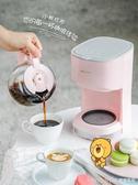 美式全自動煮咖啡機家用滴漏式小型迷你咖啡壺泡茶煮茶壺兩用 220V YTL  LannaS