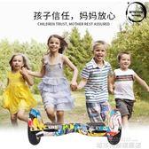 平衡車Mtetem兒童成人10寸智慧電動平衡車雙輪兩輪體感代步車越野思維  DF 科技旗艦店