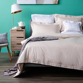 (組)托斯卡素色純棉床被組特大奶茶