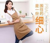 圍裙訂製logo韓版時尚純棉廚房奶茶咖啡店美甲防水成人工作服定做    原本良品