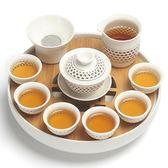 全館85折真盛 茶具套裝整套功夫茶盤茶臺竹制干泡盤日式儲水式托盤陶瓷