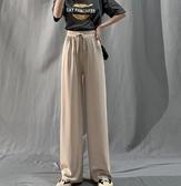 休閒褲 冰絲寬管褲女春秋高腰垂感黑色寬鬆夏季薄款拖地休閒直筒墜感長褲