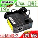 ASUS 充電器(原廠)-華碩 19V,4.74A,90W,R500,R500V,V551,V551L,V551LB, Q550LF,UX481,UX534,P5448F