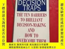 二手書博民逛書店Decision罕見Traps:The Ten Barriers to Decision-Making and H