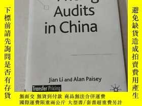 二手書博民逛書店Transfer罕見pricing Audits in china:在中國進行轉移定價審計Y212829