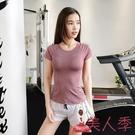運動服 休閒網孔透氣速干運動短袖上衣女緊身修身顯瘦訓練瑜伽T恤【8折搶購】