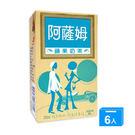 匯竑阿薩姆蘋果奶茶250mlx6入【愛買...