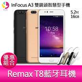 InFocus A3 雙鏡頭智慧型手機『贈Remax T8藍牙耳機』
