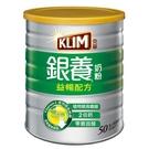 克寧銀養奶粉-益暢配方1.5kg【愛買】