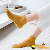 4雙| 蕾絲襪子女短襪薄款棉底硅膠防滑淺口花邊日系【happybee】