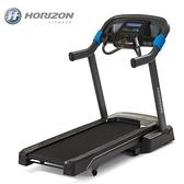 【南紡購物中心】喬山JOHNSON|HORIZON 7.0AT 電動跑步機