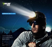 頭燈 LED頭燈強光充電防水感應頭戴式手電筒超亮釣魚米小氙氣礦燈YJT 暖心生活館