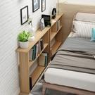床邊置物架 雙層沙發邊架夾縫架子床頭架床...