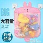 洗澡玩具 寶寶浴室洗澡玩具卡通掛袋洗浴用品網狀多用收納袋戲水玩具袋子『鹿角巷』
