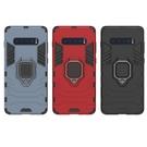 88柑仔店~跨境適用三星S10 plus黑豹二合一手機殼 S10隱形指環支架防摔套S10E