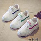兒童小白鞋運動鞋女童鞋小白鞋