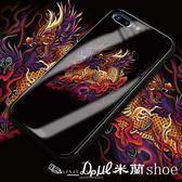 【全館滿千折百】中國風復古麒麟蘋果六八X玻璃手機殼iphone6/7plus浮世繪8P日系潮 米蘭shoe