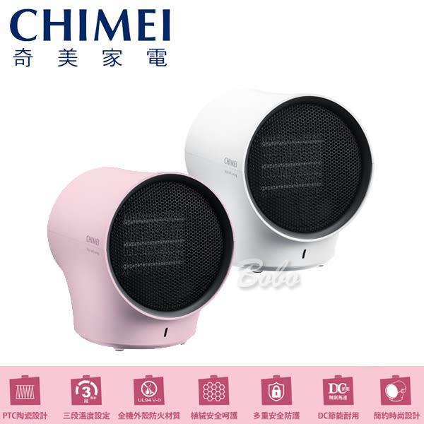 CHIMEI奇美 PTC陶瓷電暖器 HT-CRAC /HT-CRACP1/HT-CRACW1