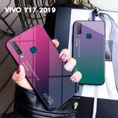 漸變鋼化玻璃殼 VIVO Y17 2019 手機殼 彩虹漸變 個性 Y3 全包軟邊 背蓋 玻璃漸變殼 保護套