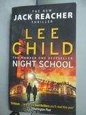 【書寶二手書T1/原文小說_HRW】Night School_Lee Child