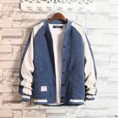 夾克外套 韓版牛仔外套休閑夾克春秋學生修身帥氣棒球衣服