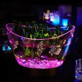 (中秋大放價)保冰桶發光冰桶塑料大號裝冰塊的桶香檳桶發光啤酒桶酒吧ktv元寶冰桶