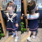 女童洋裝 女童連衣裙長袖新款洋氣兒童公主裙子春秋寶寶秋裝女1-3-5歲 快速出貨