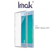 摩比小兔~Imak SONY Xperia XZ1 羽翼II水晶保護殼 手機殼 背殼