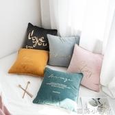 北歐簡約純色沙發床頭抱枕套 高檔加厚絲絨樣板房靠墊靠枕含芯 蘿莉小腳丫 NMS