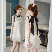 洋裝 夏季新款小清新sukol洋裝娃娃裙少女心夏季洋裝女  提拉米蘇