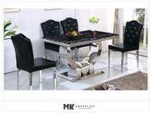 【MK億騰傢俱】CS926-2L愛德華4.3尺原石餐桌椅組(桌*1、椅*4)