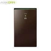 ARKDAN 14公升 高效清淨除濕機 DHY-GA14PC /業界最大清淨除濕能力