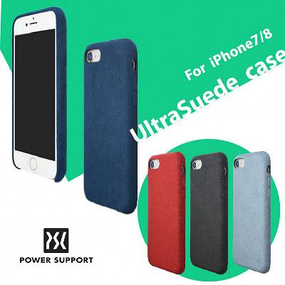 【唐吉】POWER SUPPORT  iPhone 7/8 專用 UltraSuede Air Jacket 皮革保護殼(UPBY)