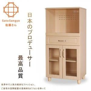 PURE三宅單抽雙門開放食器棚收納櫃‧幅58cm