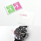 玻璃保護貼智能手錶鋼化玻璃膜NAWA33